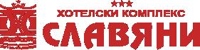 """Хотел """"Славяни"""" Димитровград"""